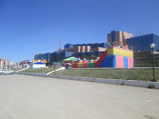 Summer carnival behind Skye Supermarket